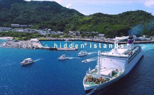 Tokyo's hidden islands
