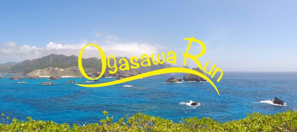 OgasawaRun