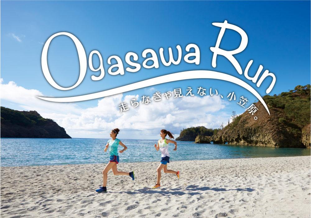 名古屋ウィメンズマラソン公式ツアー