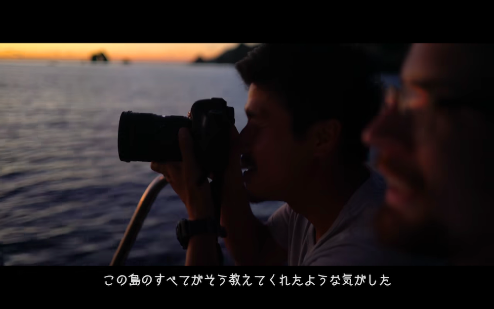 Tokyo's hidden islands 小笠原諸島 Ogasawara islands