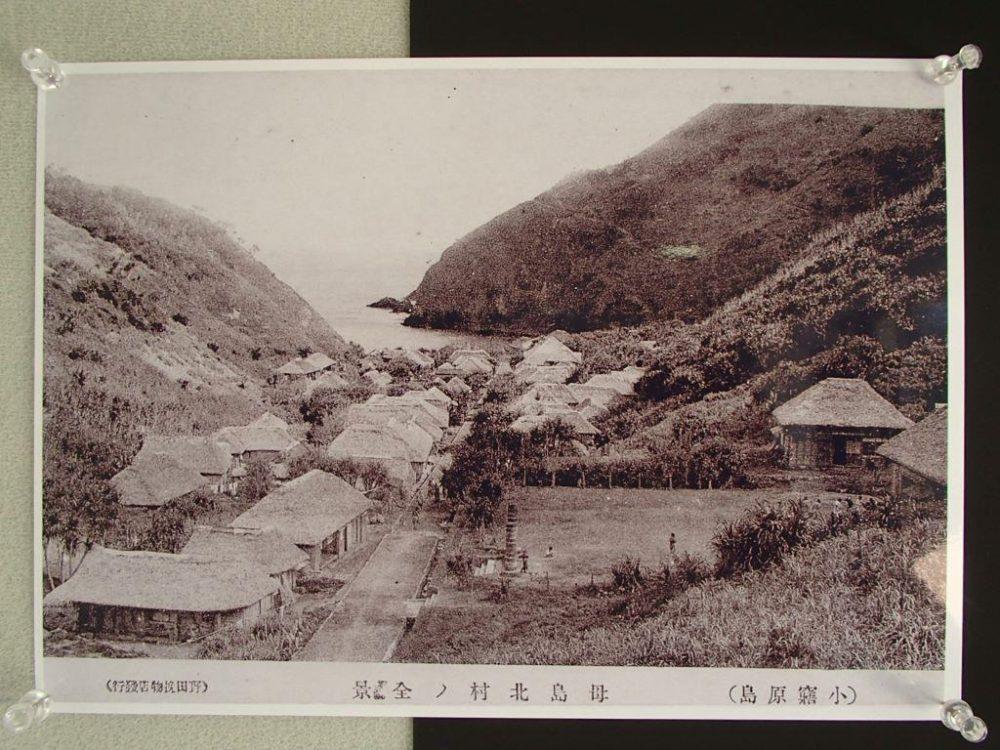 母島 北港集落