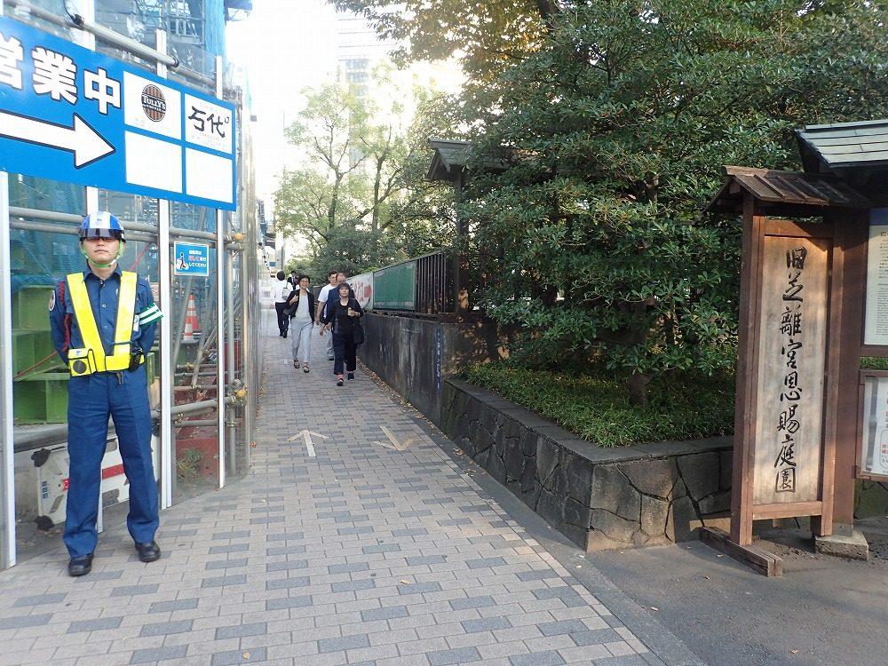 浜松町駅から竹芝桟橋