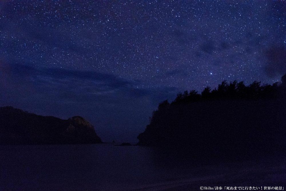 小笠原の星空