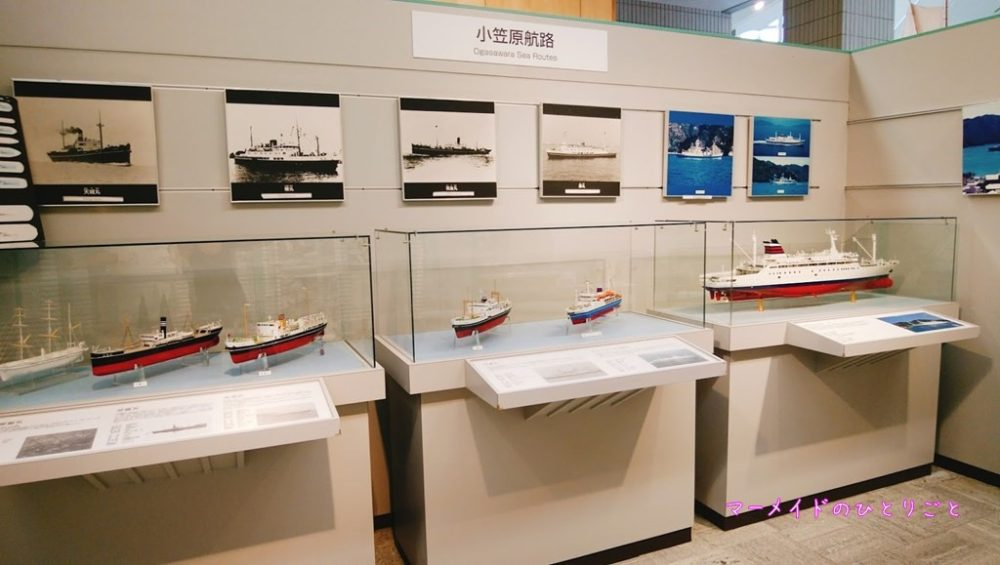 本土と島をつなぐ定期船の歴史