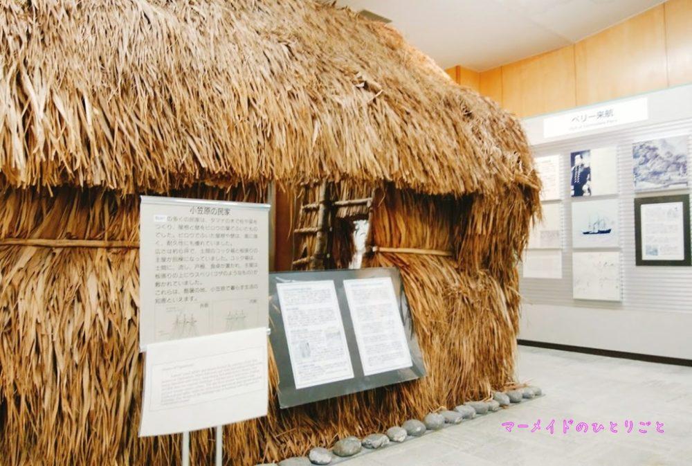小笠原の民家