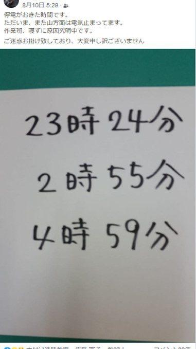 05台風の小笠原ってどんな感じ?