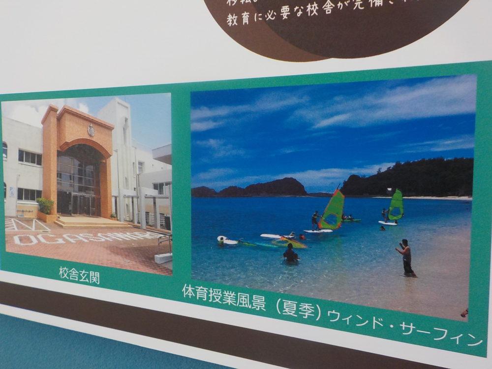 06 特別展「島のくらし」
