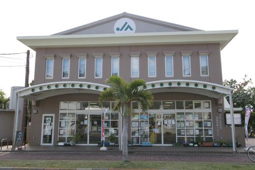 JA農産物観光直売所