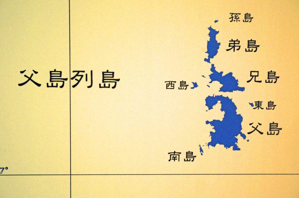 02_父島列島