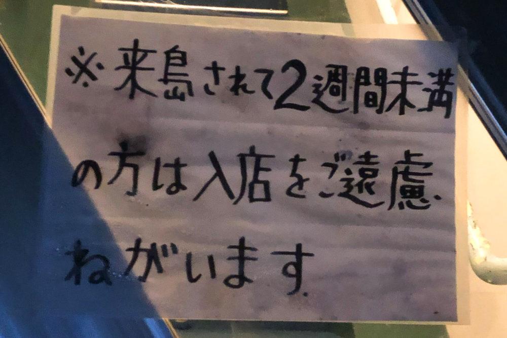 ワーケーション8